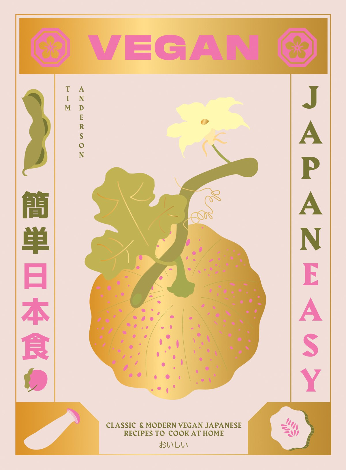 Book cover of Vegan JapanEasy by Tim Anderson